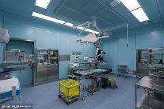 如何建设高标准医院洁净手术室?